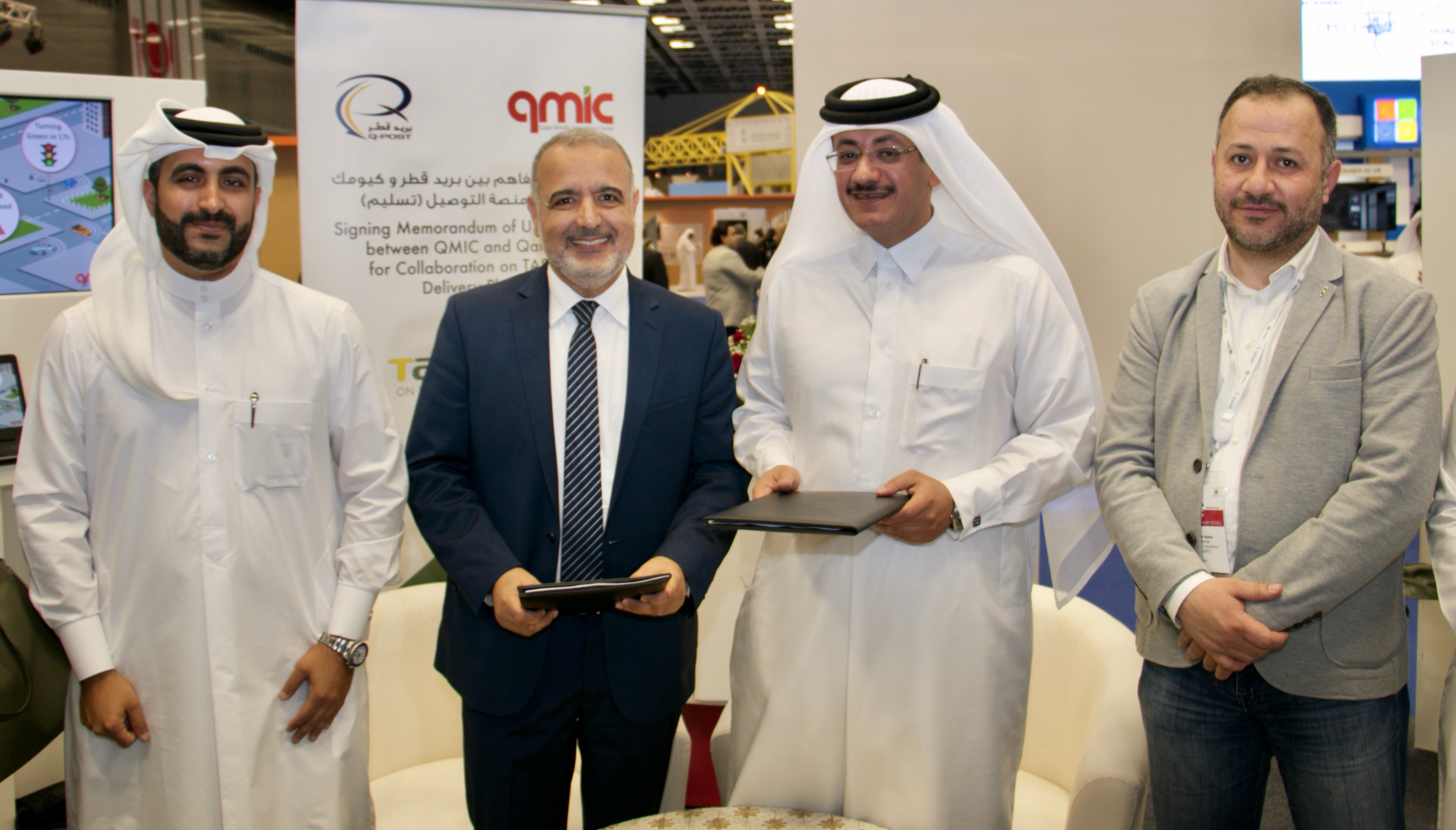 Q-Post and QMIC Sign Agreement to Collaborate on Introducing On-demand Local Delivery Platform (Tasleem