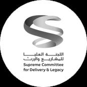 اللجنة العليا للمشاريع والإرث