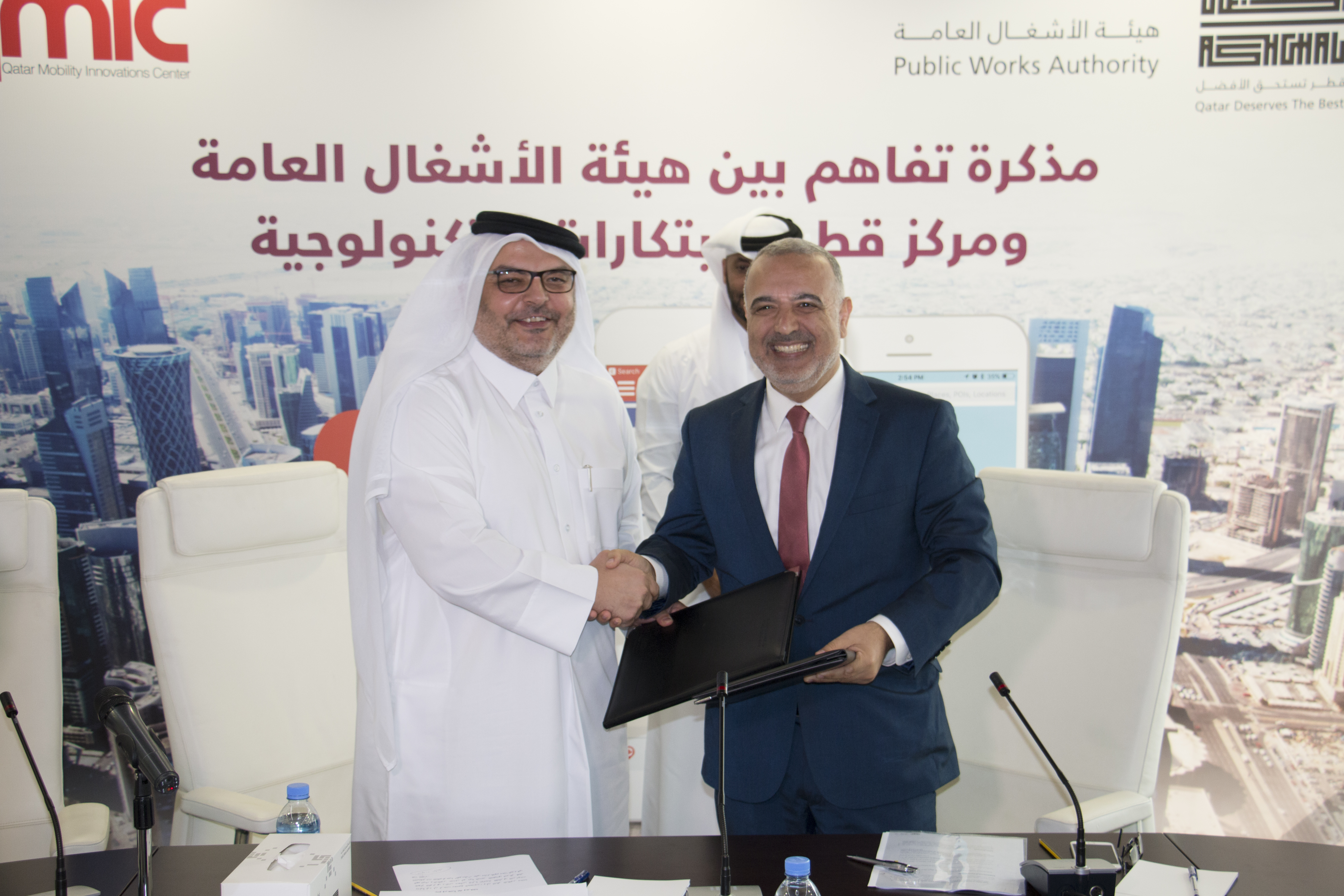 The Public Works Authority 'Ashghal' and Qatar Mobility Innovations Center (QMIC) sign MoU for Cooperation through Wain Application